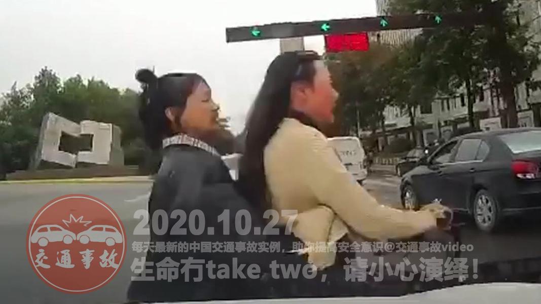 中国交通事故20201027:每天最新的车祸实例,助你提高安全意识