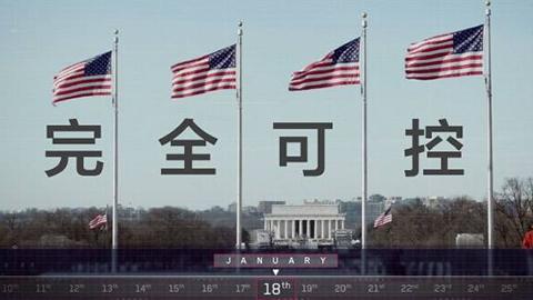 《完全可控》揭露美国抗疫失败的纪录片