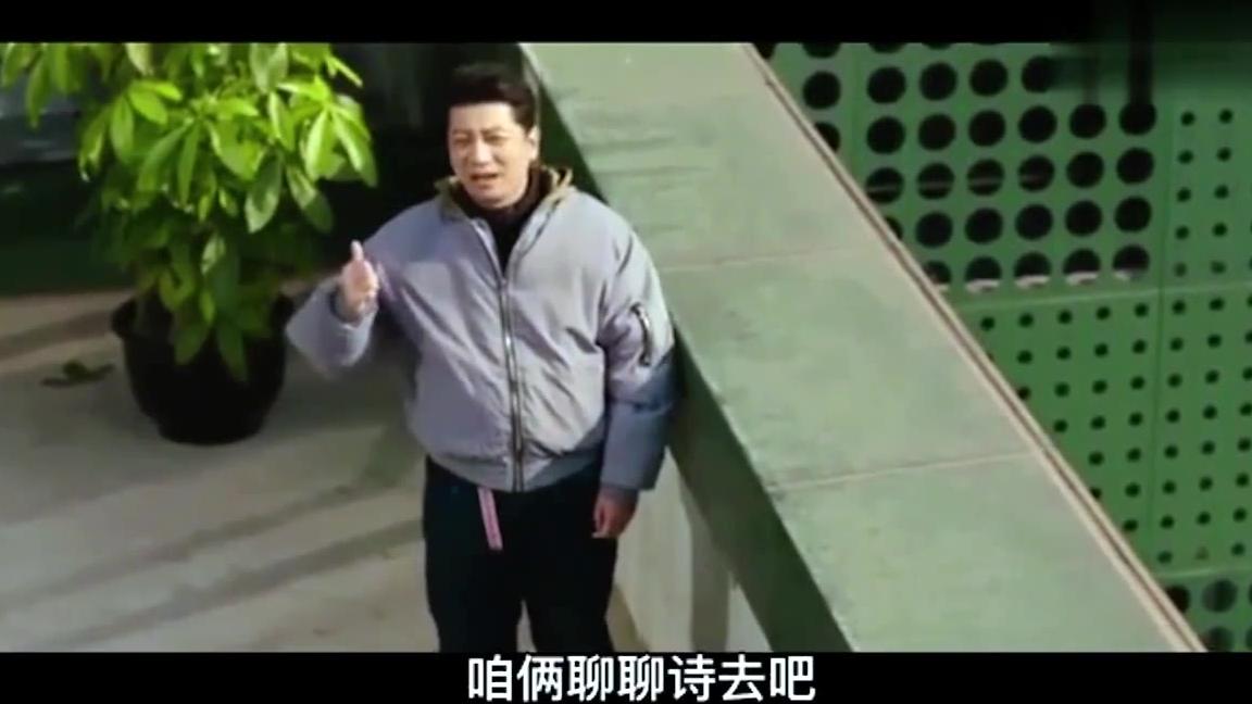 影视中劝人跳楼的鬼才,王老师:楼层太低不一定能摔死,20层的才有感觉:
