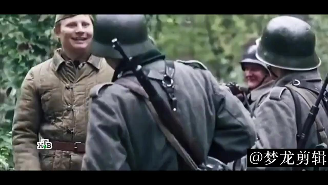 他还不知道苏联跟德国已经开战了