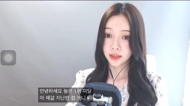 【Wero】韩国温柔小姐姐说话角色扮演助眠轻音耳语哄睡颅内高潮