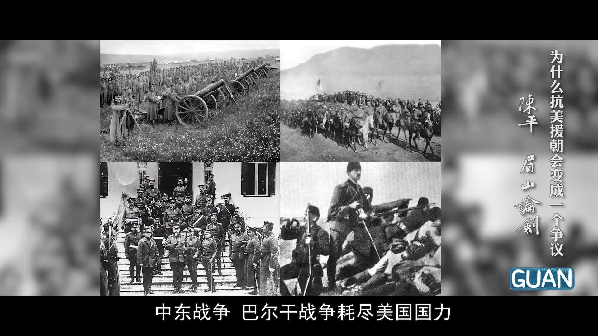 陈平:没有抗美援朝,中国将被一分为二!