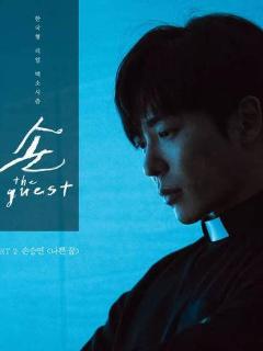 《鬼客》【全集】[完结]_有勇气一口气看完么? 韩国惊悚恐怖悬疑剧!
