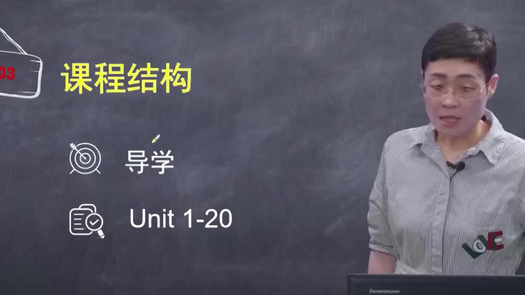 【刘晓燕考研英语】2022考研英语刘晓艳核心词汇【持续更新】