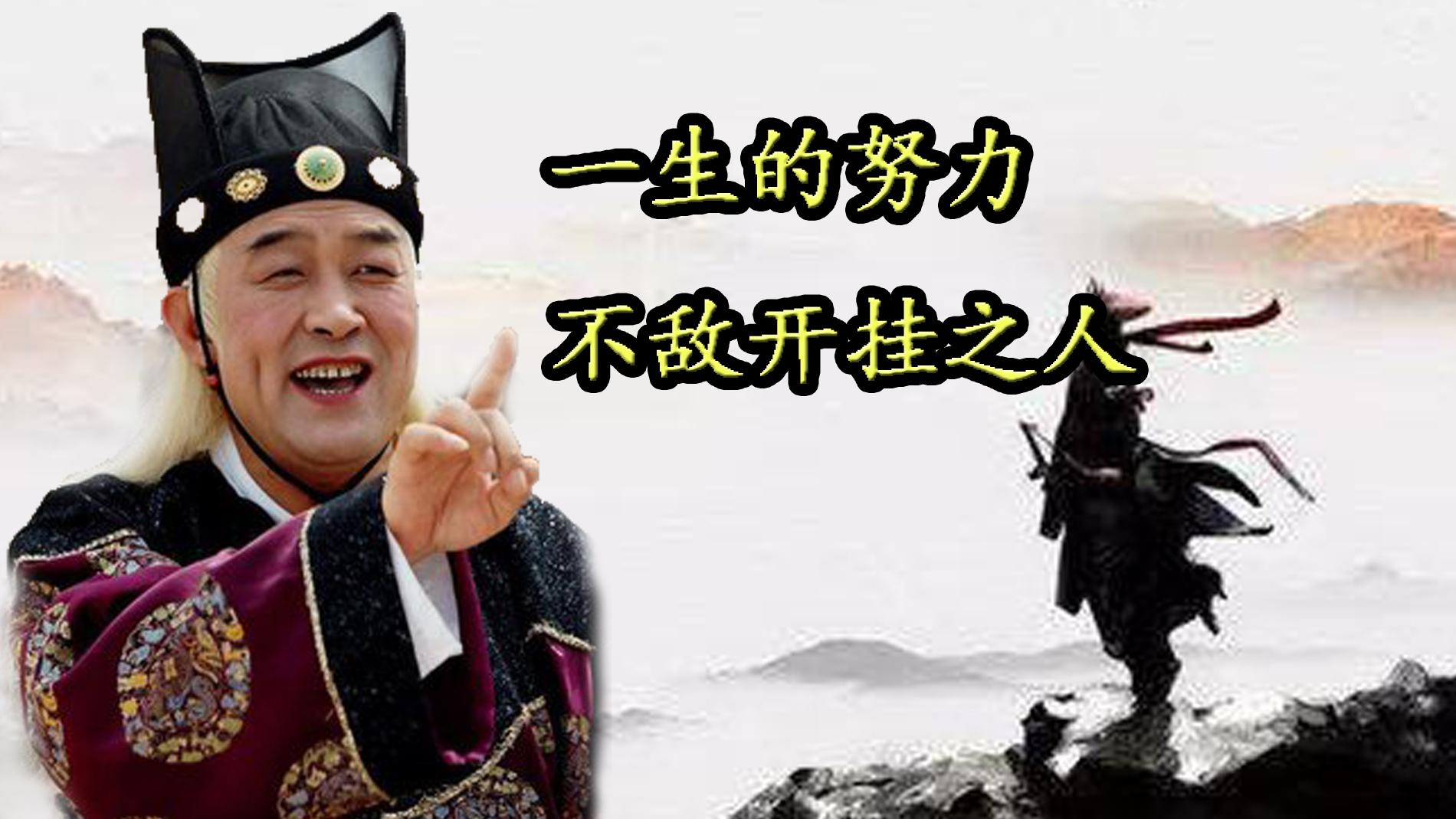 【武侠人物志】曹正淳,一生的努力保护皇帝,却不想竟是别人的棋子