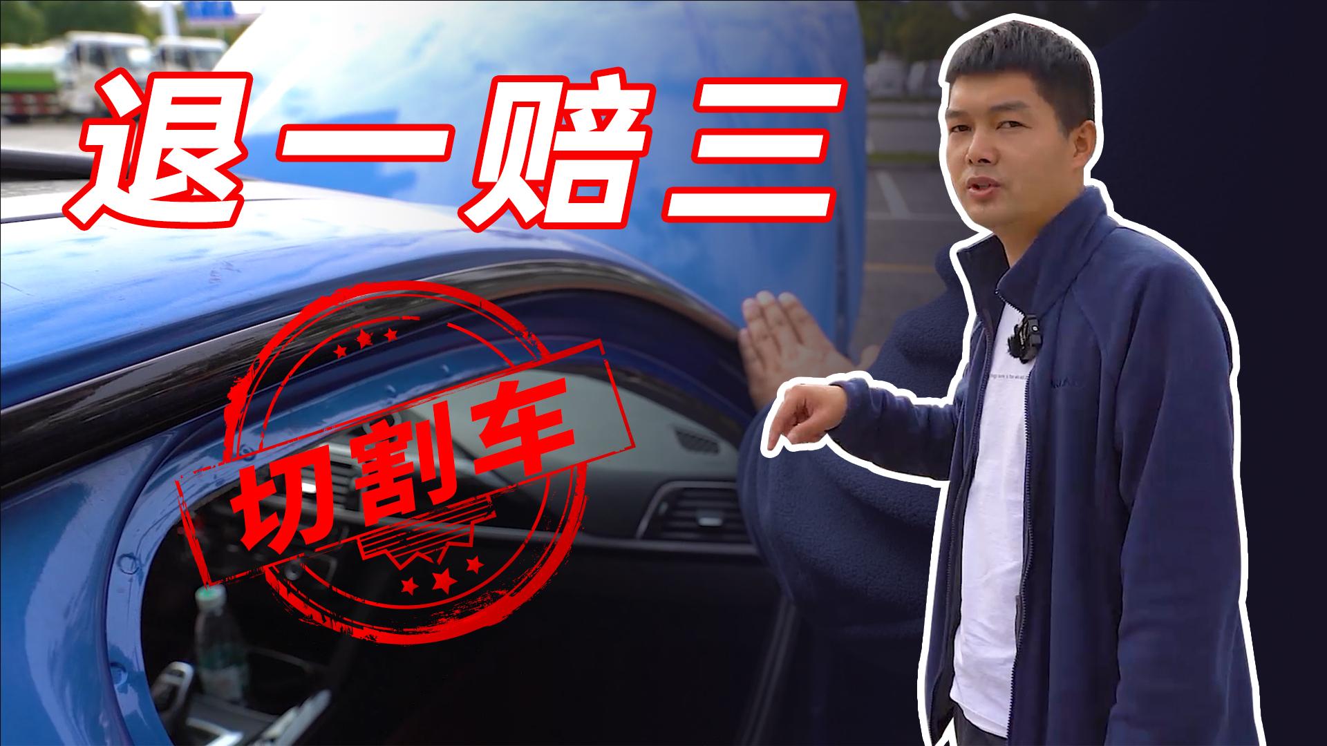 车主23万买好友宝马,开半年后发现是大事故车,为何他如此淡定?