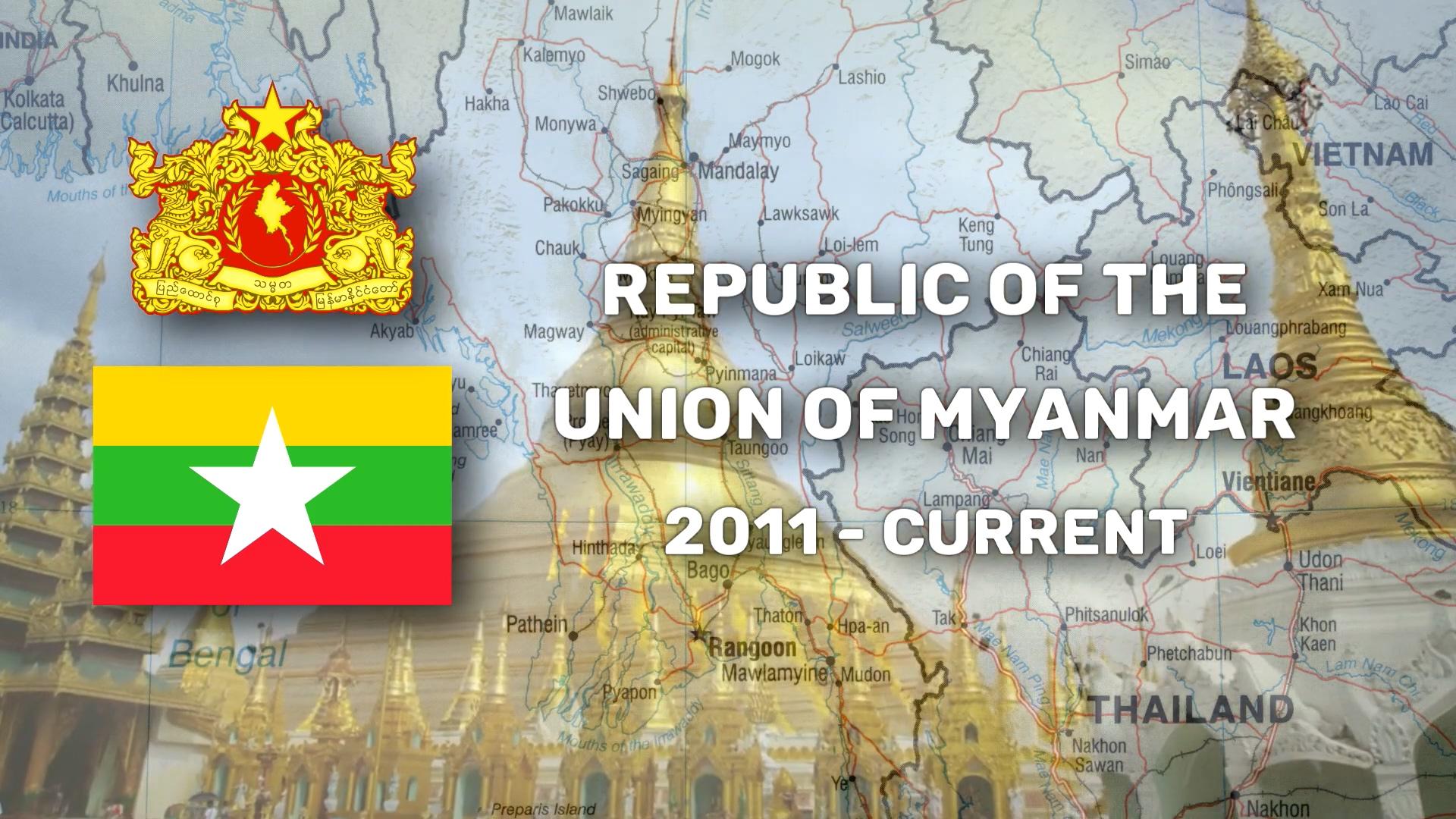 【国歌の历史】缅甸