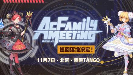 【马克婷】【 2020-11-07】AFM 录像