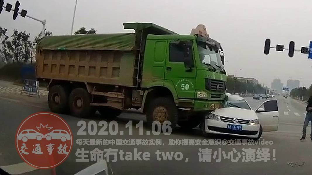 中国交通事故20201106:每天最新的车祸实例,助你提高安全意识