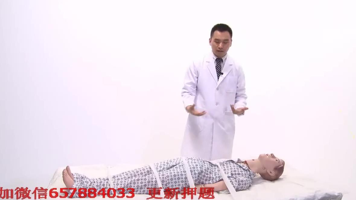 昭昭医考技能课基本操作(外伤急救类)
