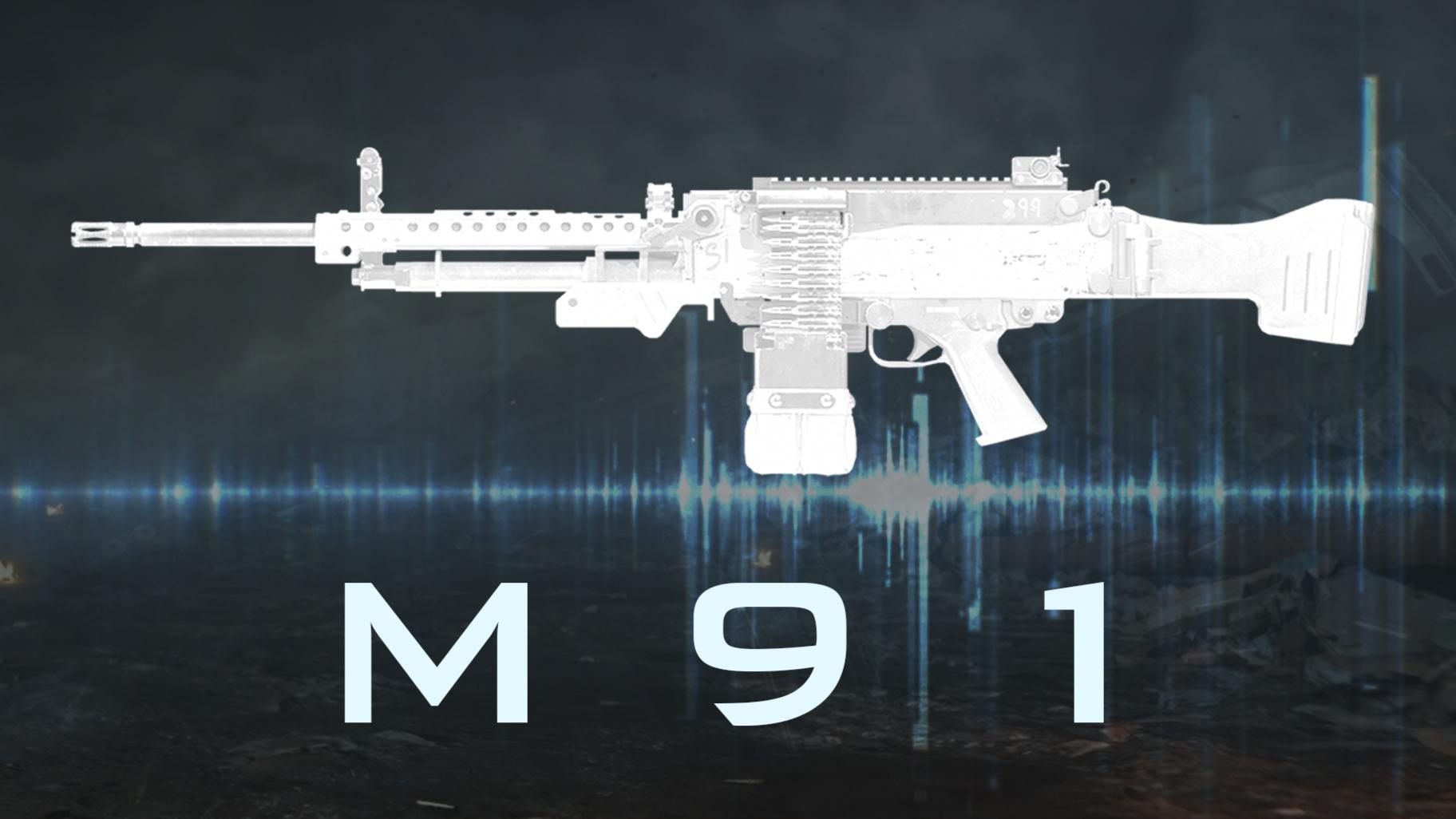 论联邦国防军的存在感 M91轻机枪『现代战争武器指南』VOL.30