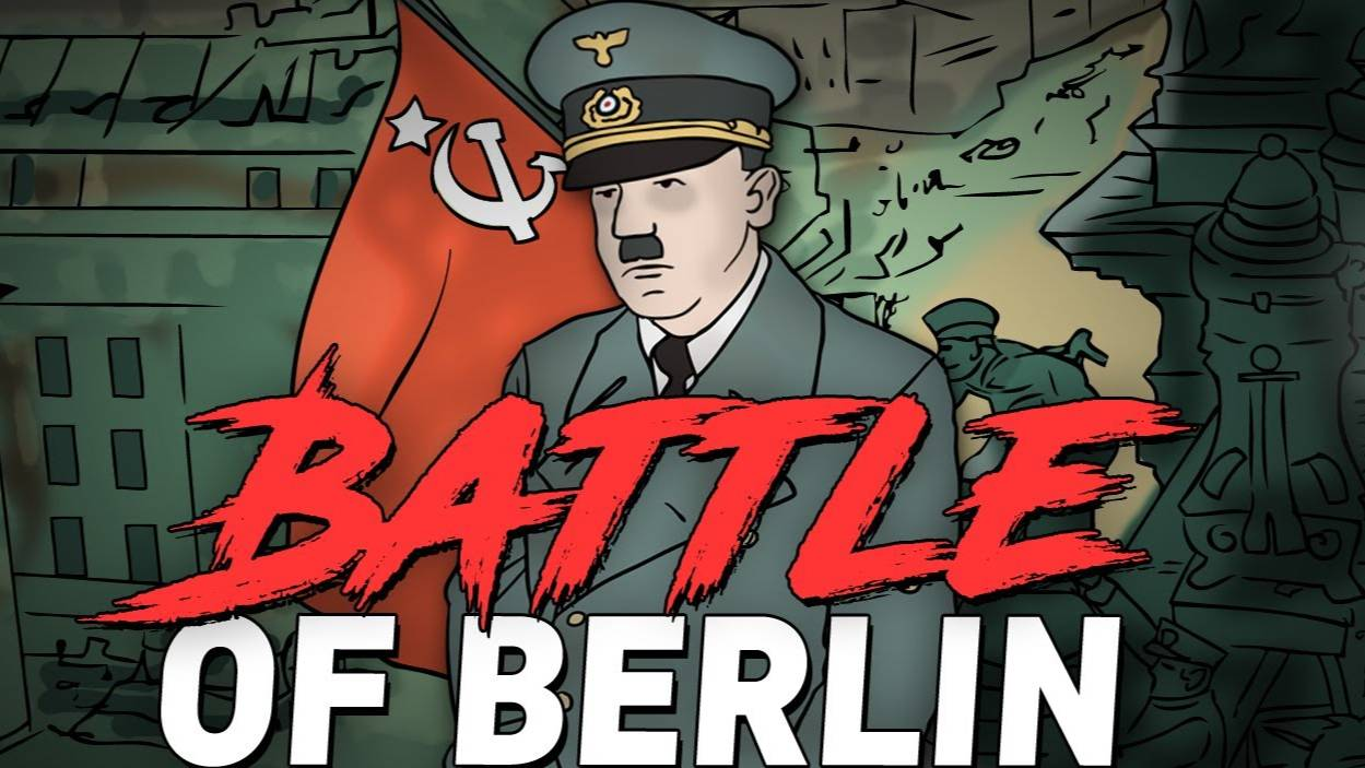 【帝国的陷落】柏林战役 揭秘元首的心路历程