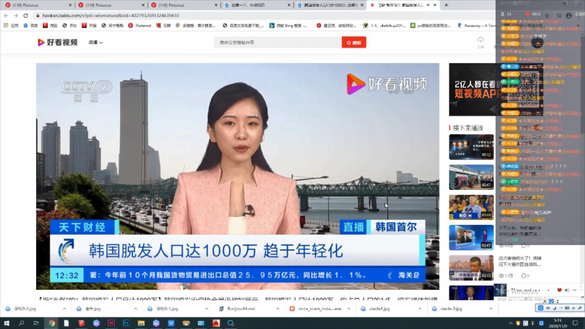 【不爱吃草的阿咩】11.9直播录像 打工人的一天从加班开始