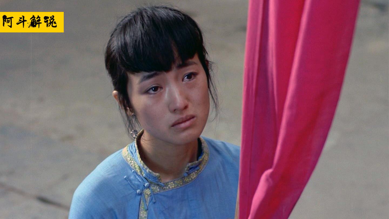 【阿斗】国内禁播国外获奖,只能在日本首映,却把人性和欲望描绘的太彻底