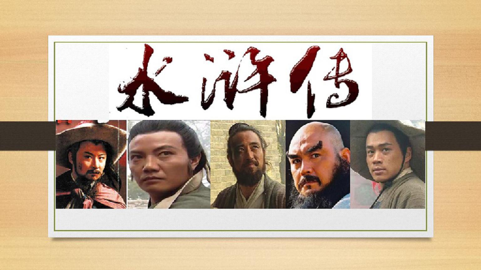 98版水浒传:袁和平武指最精彩5段打戏