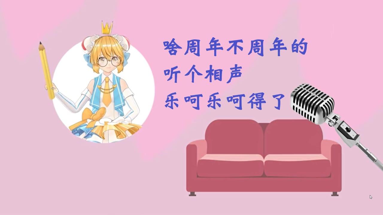 【周年整婵】王阿婵传奇