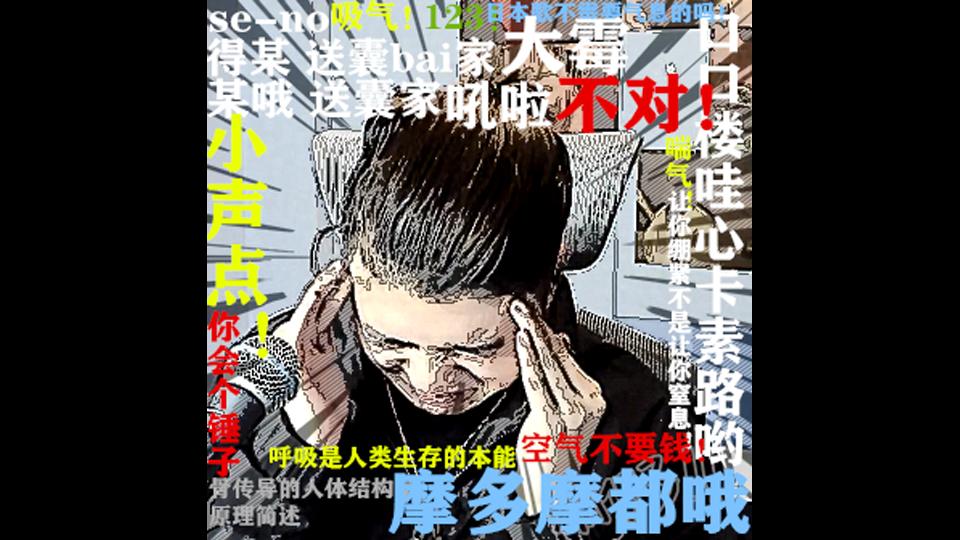 张梓义20201110直播录像