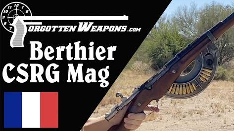 【被遗忘的武器/双语】试射绍沙弹匣型贝蒂埃M1916