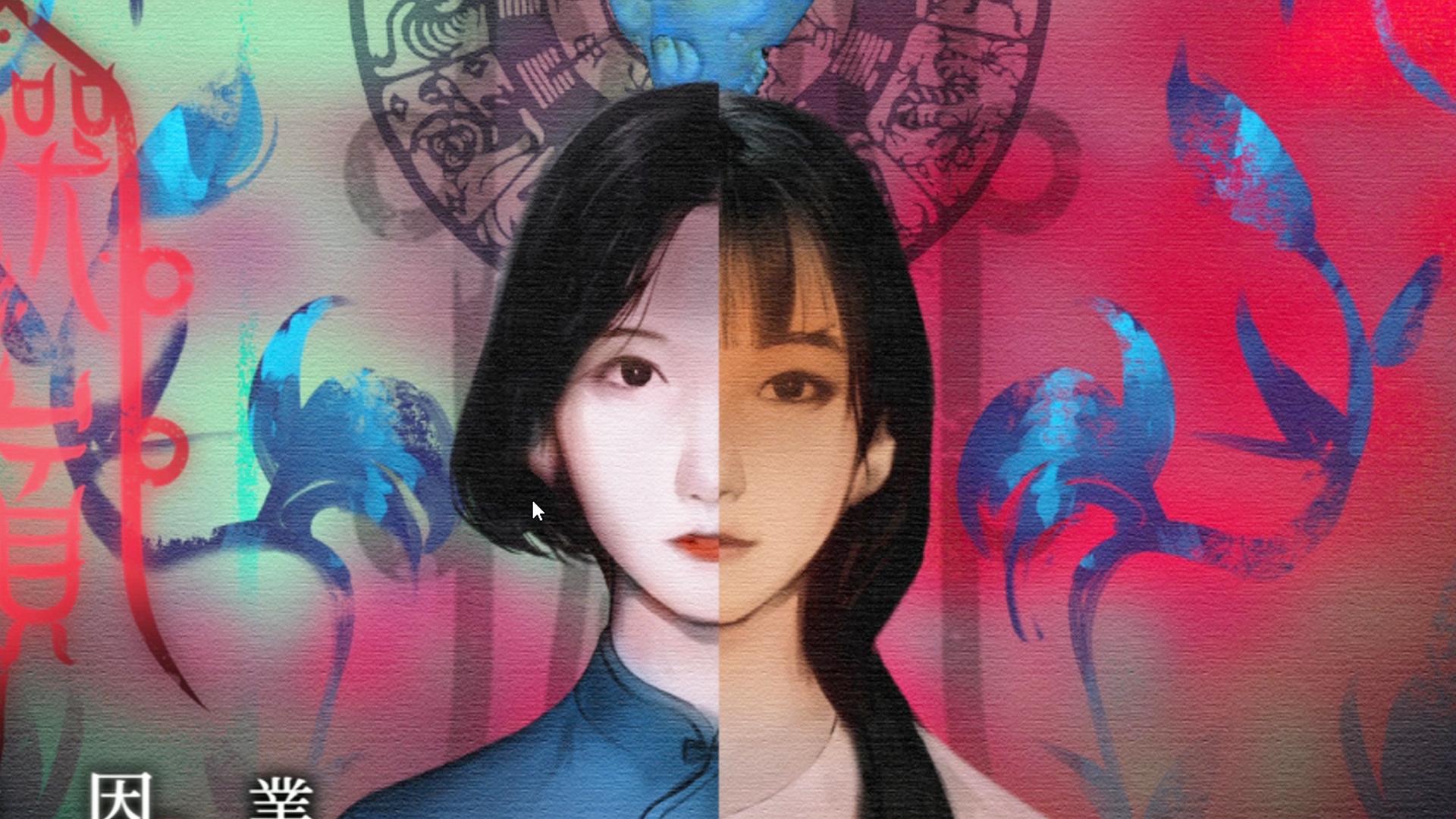 国产都市传说恐怖游戏,少女学校遇害竟然穿越时空?