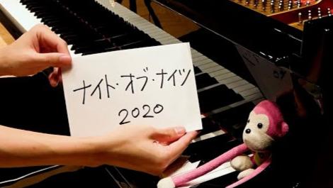 【触手猴】東方「ナイト・オブ・ナイツ」2020 ver.【钢琴演奏】