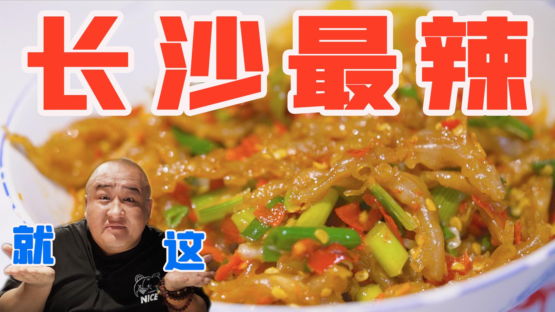 开门10分钟排队100号?长沙火了22年的湘菜馆,米饭按桶卖!