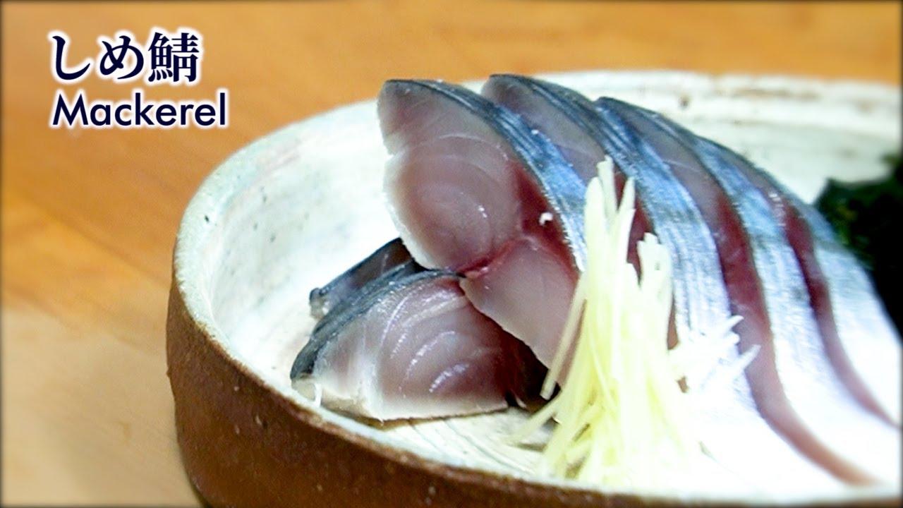 日本大厨制作鲭鱼刺身,看他行云流水般的刀功,看来姜还是老的辣