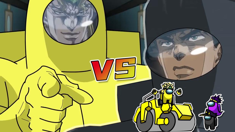 JOJO的《Among Us》冒险:JO太郎VS【杀手】迪奥!