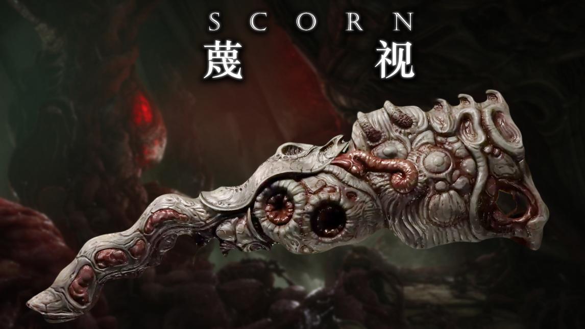 【蔑视(Scorn)】由生物肉体构成的枪械,生物型枪械系统大起底