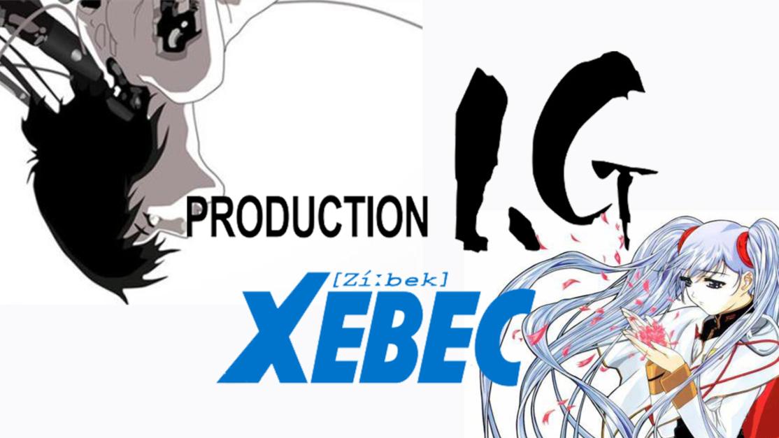 【浅析动漫史·20】Production.IG和小老弟们·上
