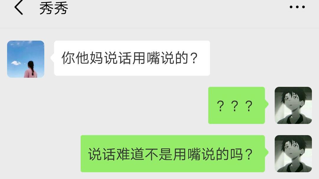 """【温柔女孩】UP 与 快递 的""""不解之缘"""""""