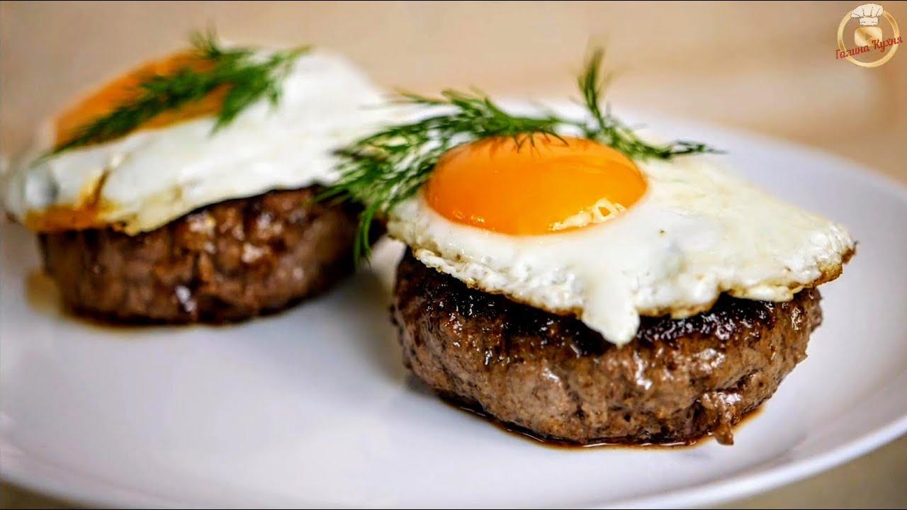 吉普赛人如何用鸡蛋煎真正的多汁牛肉!