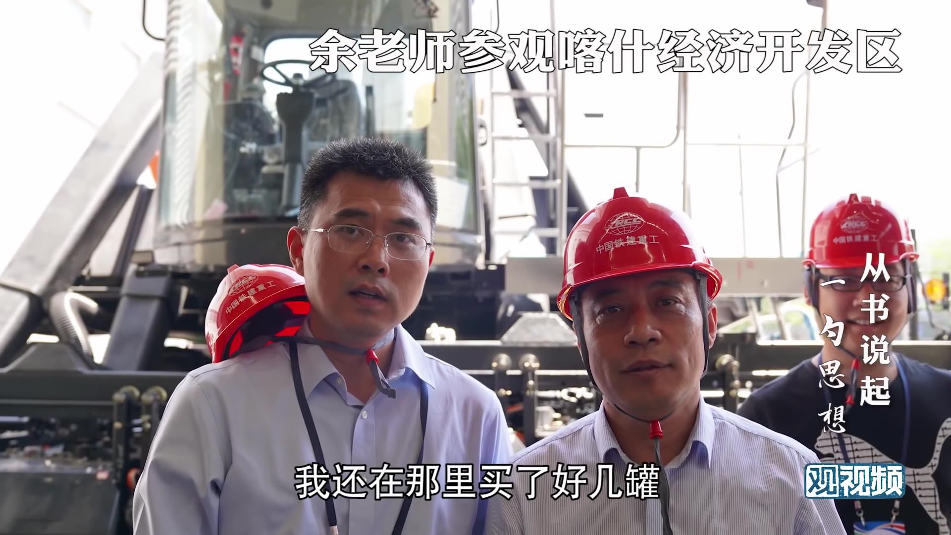 余亮:西方唤醒了中国的产业供应链,然后自己躺平了……