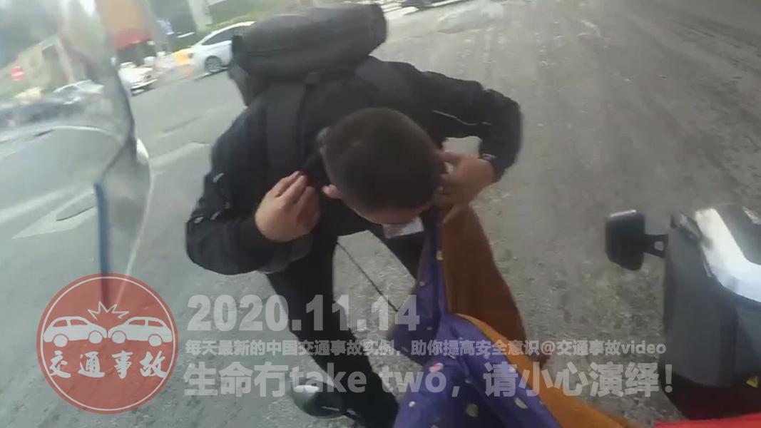 中国交通事故20201114:每天最新的车祸实例,助你提高安全意识