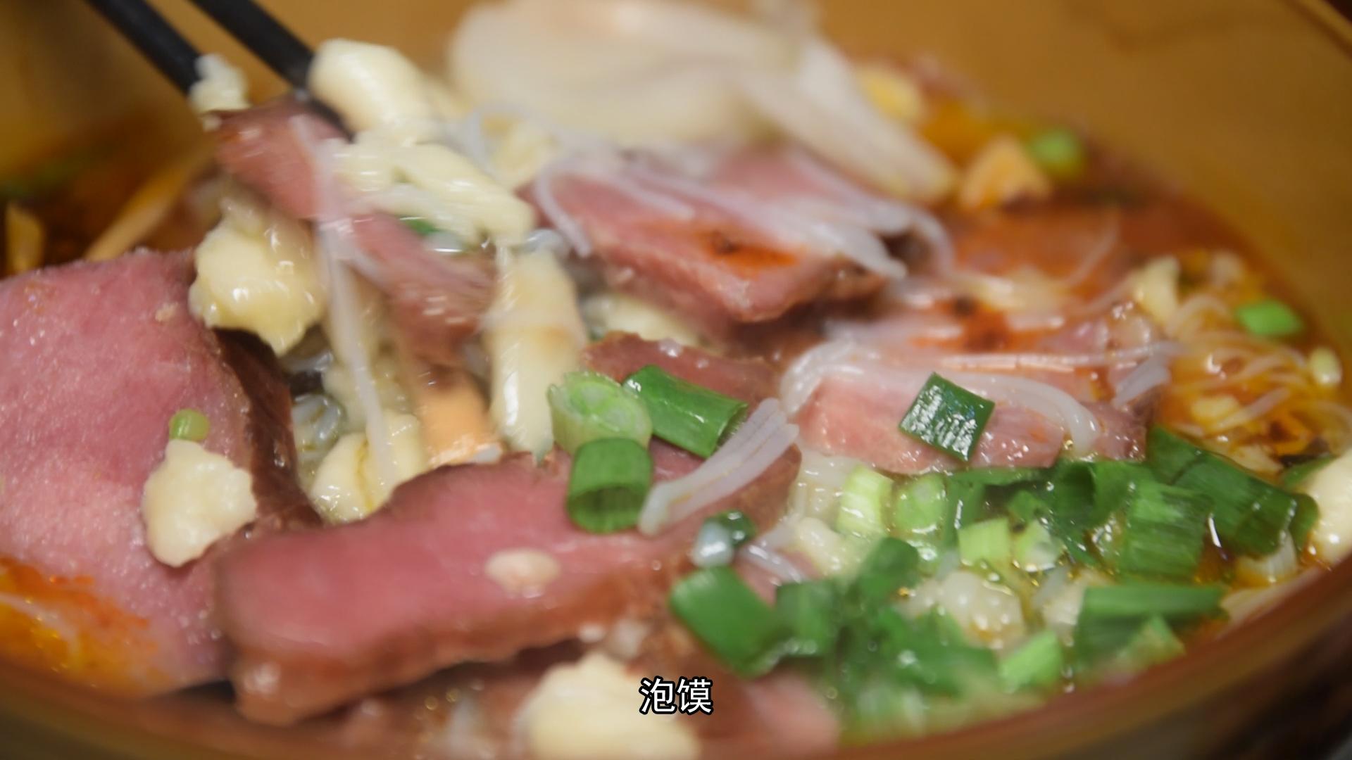 【老司马的日常食堂】大冬天的一碗牛肉泡馍爽