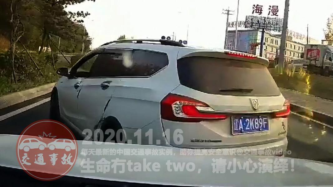 中国交通事故20201116:每天最新的车祸实例,助你提高安全意识