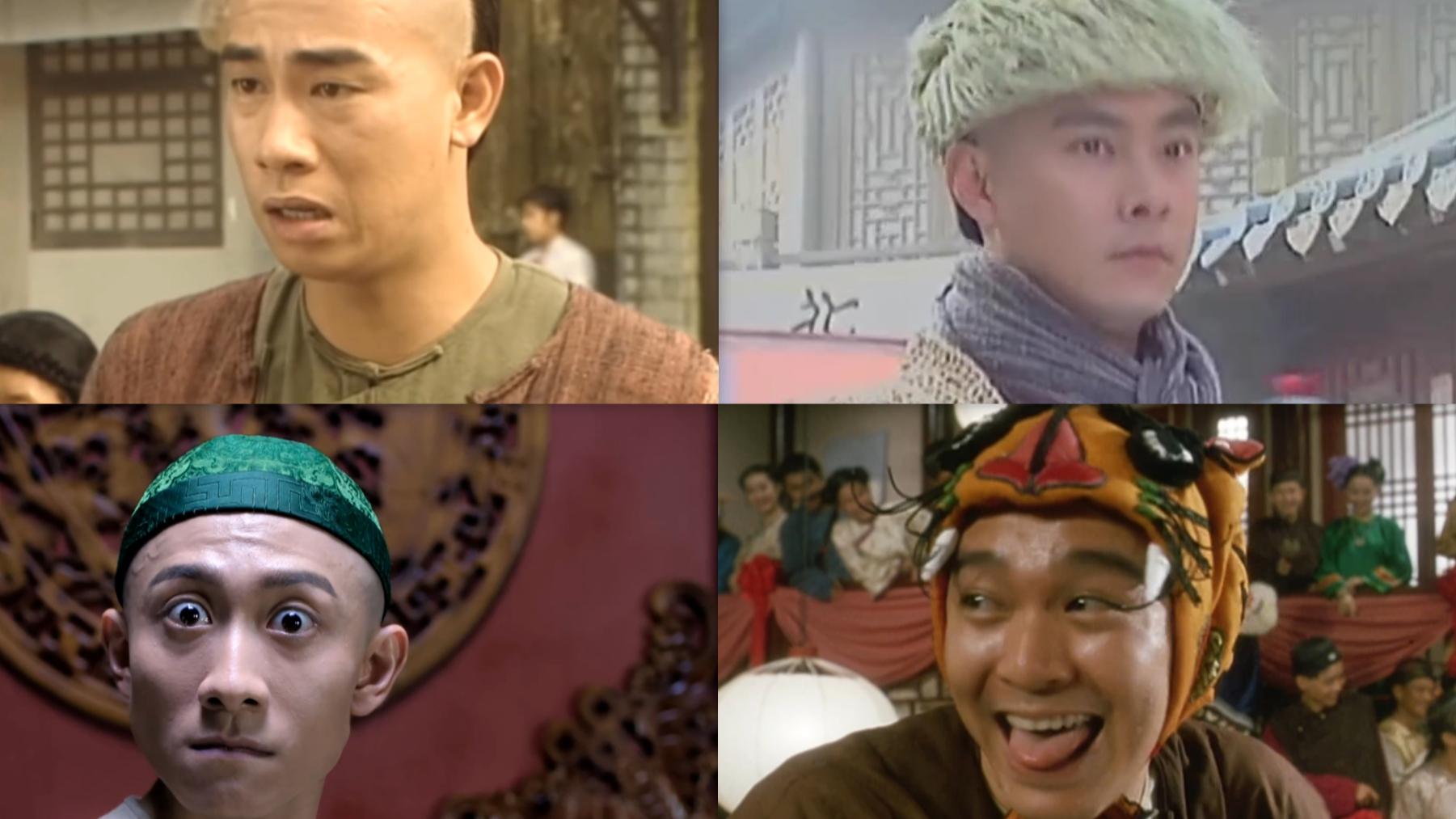 四个版本的韦小宝说书片段对比 你最喜欢哪个版本的