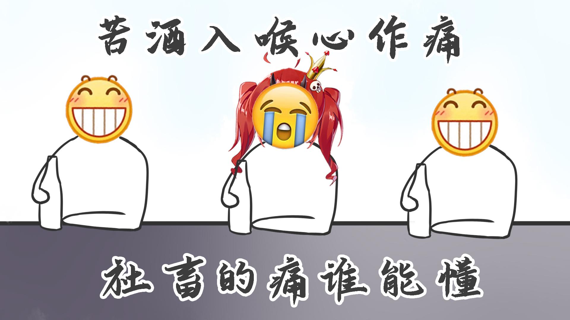 【梦想演唱会】小社畜(小酩酊自填词)原创爪绘PV付【桃夜朔】