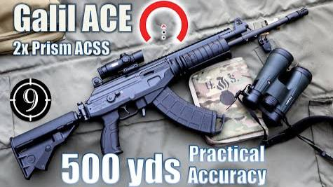 [9-Hole Reviews]加利尔Ace32步枪500码精准射击挑战