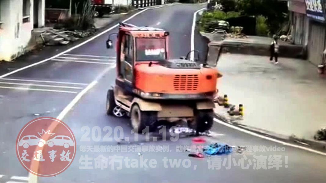 中国交通事故20201119:每天最新的车祸实例,助你提高安全意识