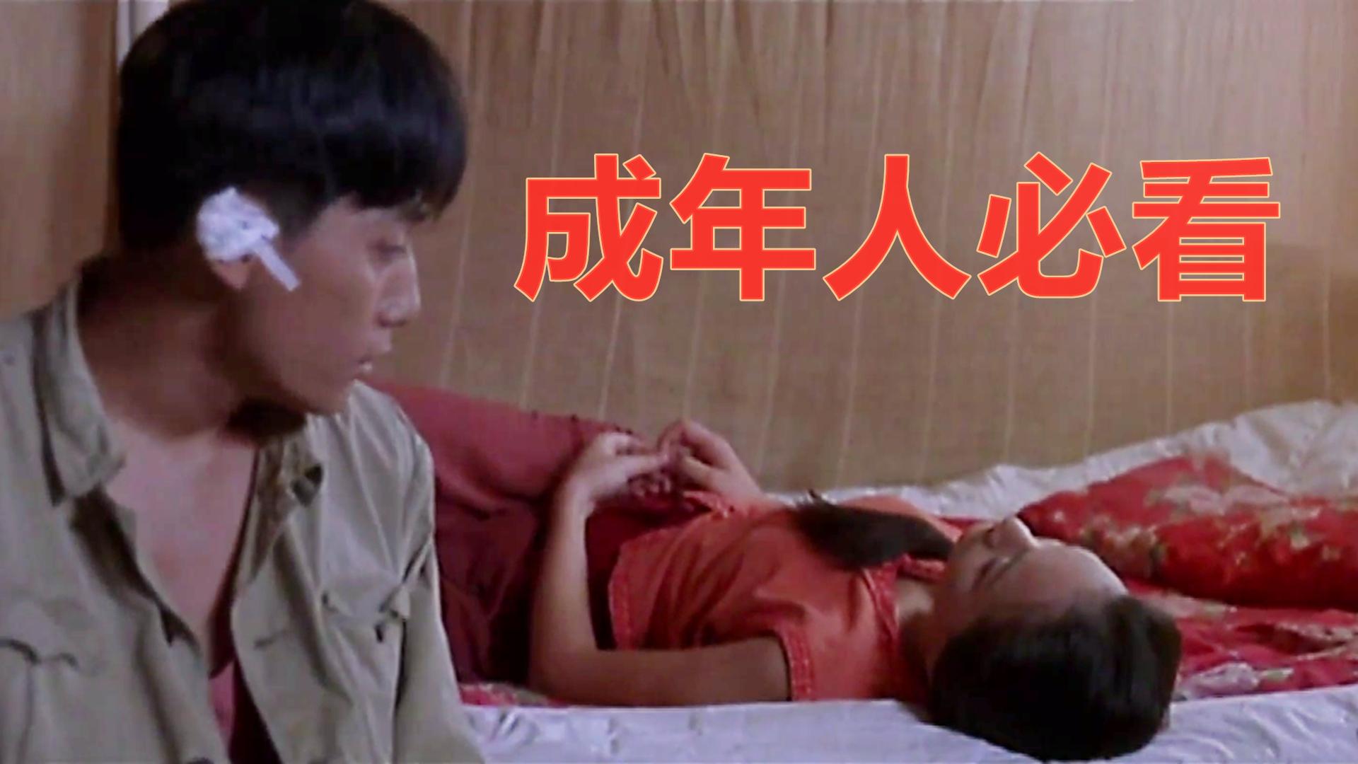 周迅陈坤大尺度电影,国外获奖无数,却不能在国内上映