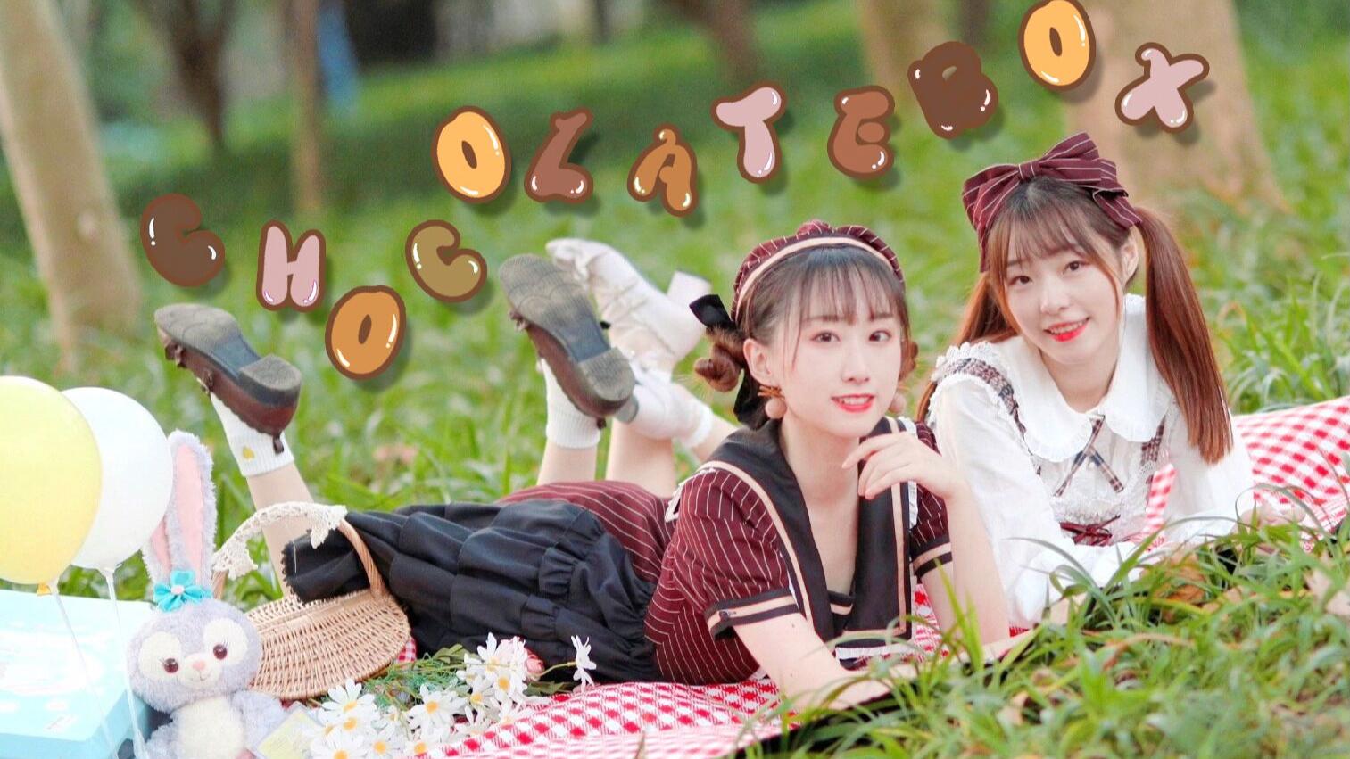 【卿蕖x啤梨】甜到失去表情管理!Chocolate Box