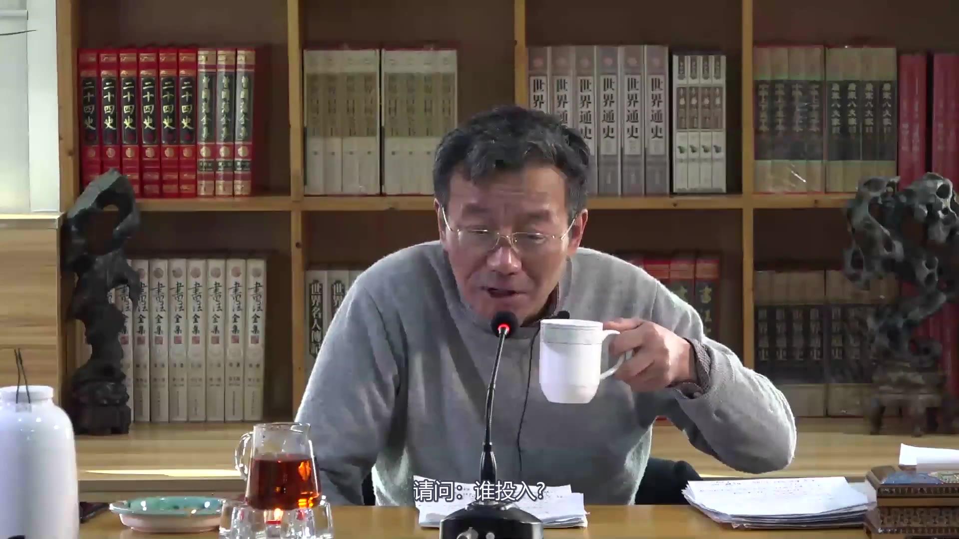 【字幕版】王德峰:《资本论》2019最新解读复旦讲座 01-04