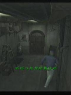 PS2生化危机爆发1全剧情正常难度