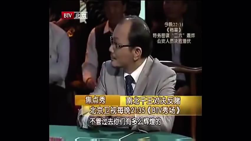 南北千王,堪比香港电影! 