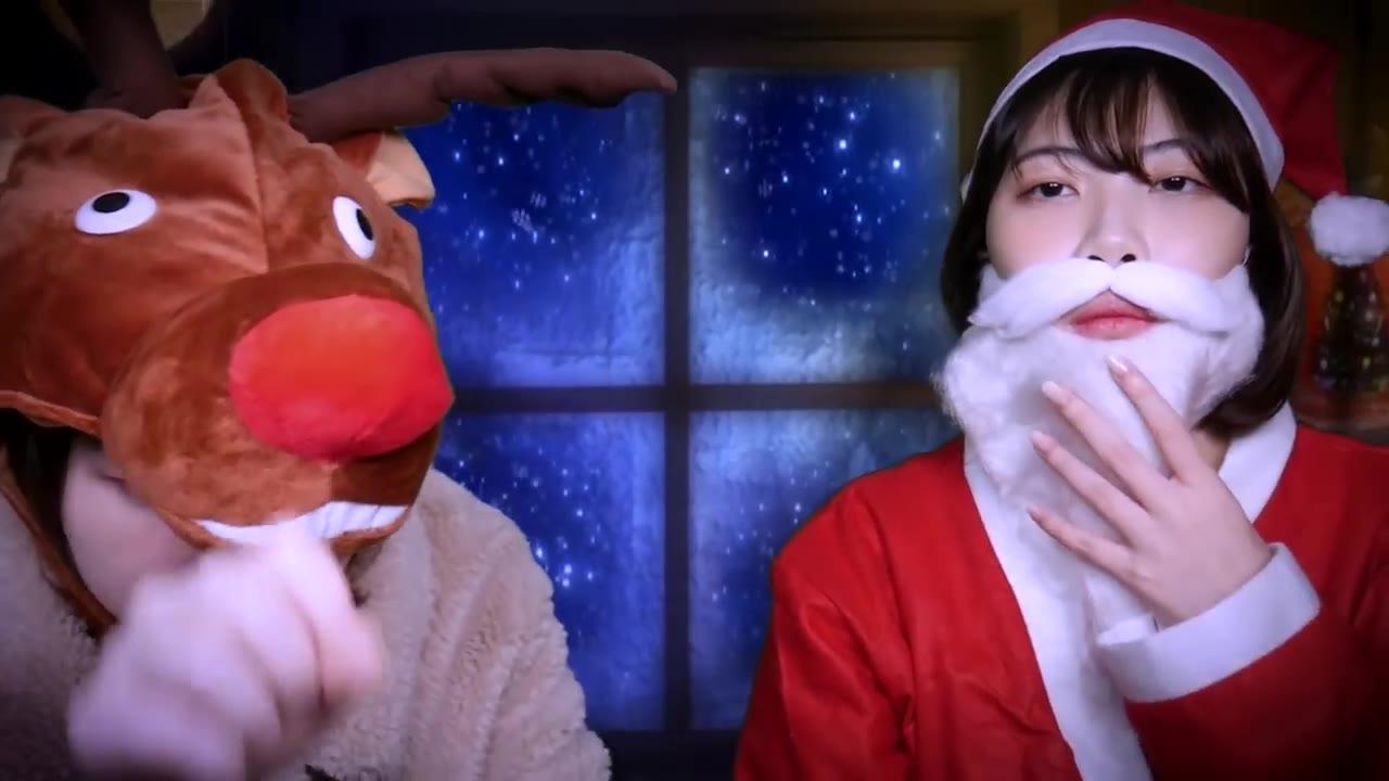 【助眠】角色扮演-圣诞老人