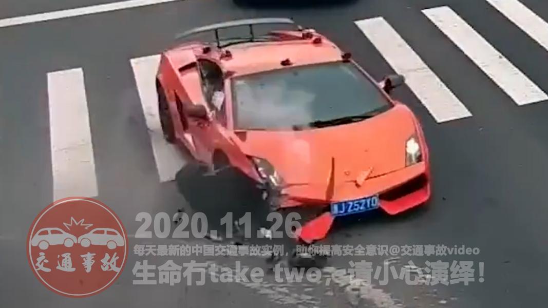 中国交通事故20201126:每天最新的车祸实例,助你提高安全意识