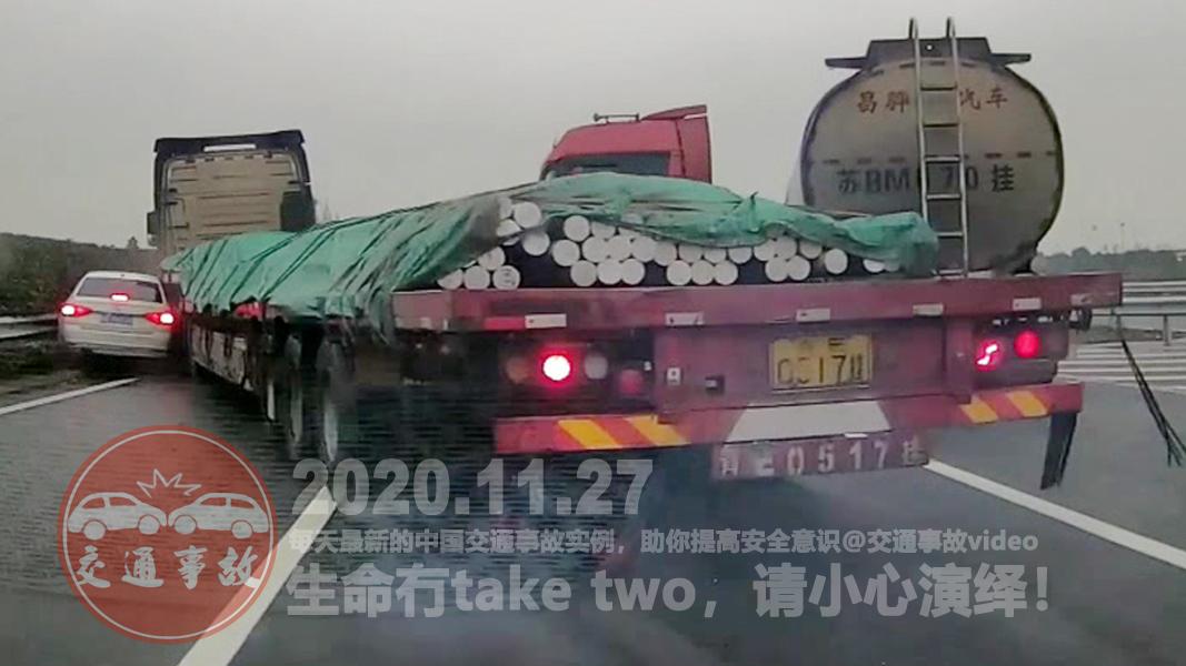 中国交通事故20201127:每天最新的车祸实例,助你提高安全意识