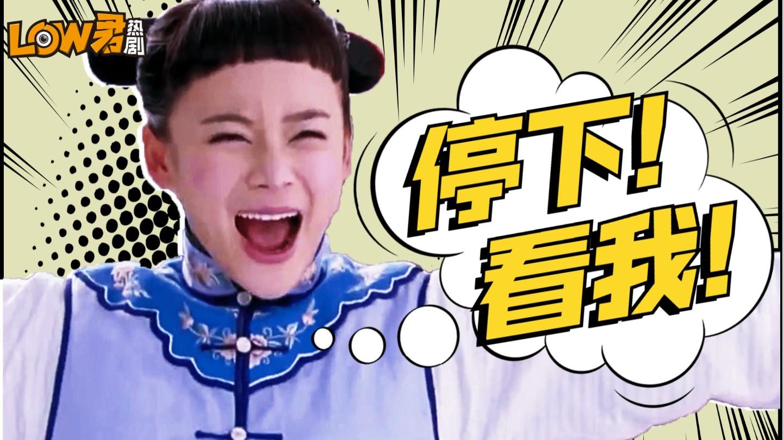 《宫锁连城》:2014年收视季军,就问你怕不怕!
