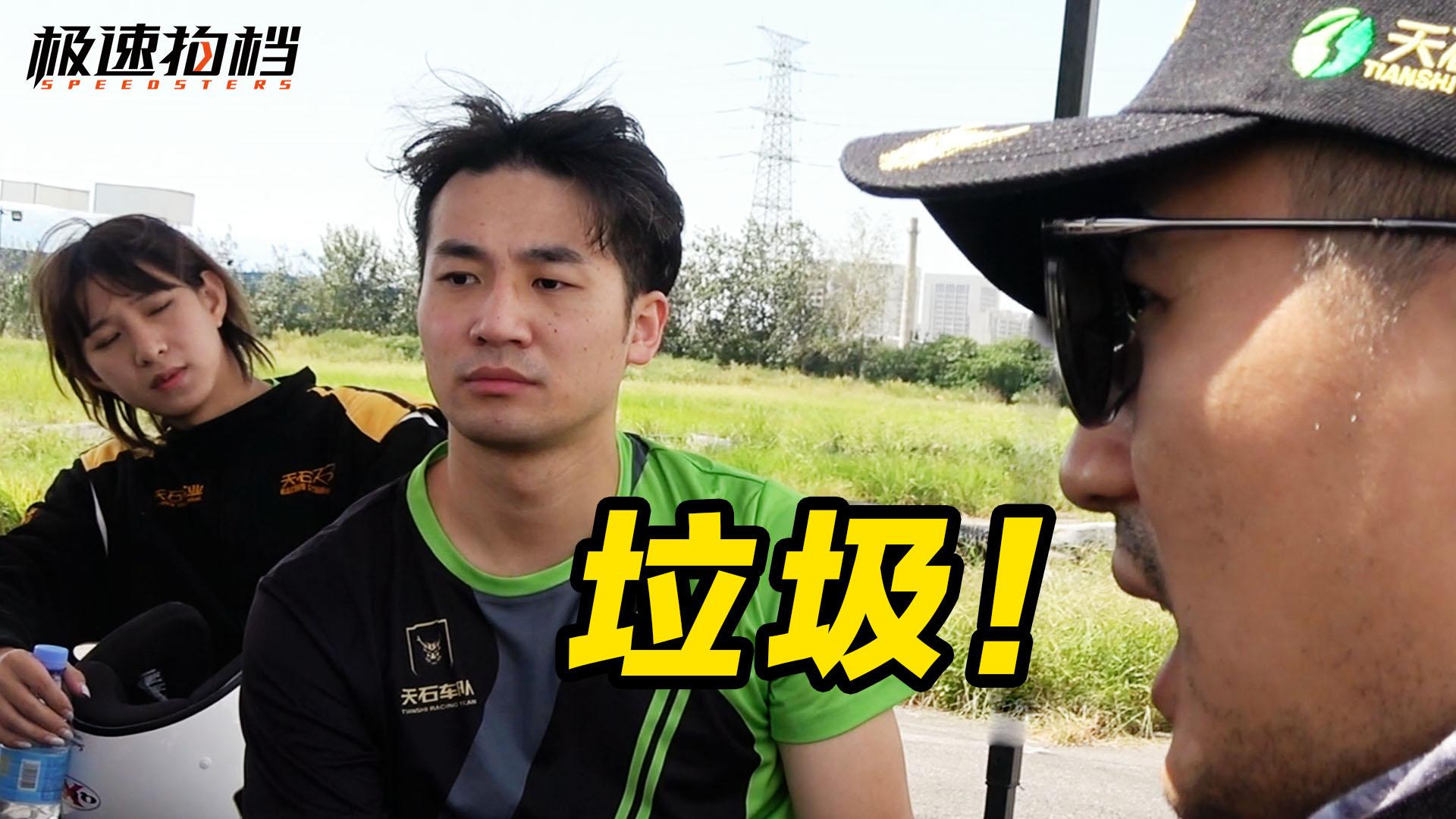 日本飙车9年 回国发现自己啥也不是......
