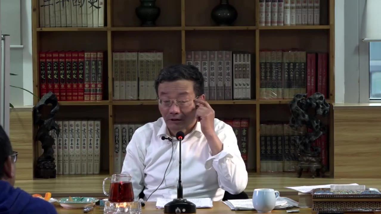 复旦大学教授哲学王子王德峰讲辩证法